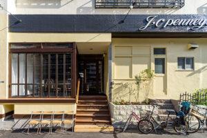 二階の食堂kanegafuchi